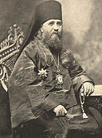 АРХИЕПИСКОП СЕВЕРО-АМЕРИКАНСКИЙ И АЛЕУТСКИЙ ТИХОН (БЕЛАВИН)