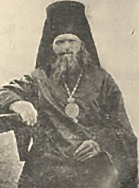 ЕПИСКОП ПАВЕЛ I (ПОПОВ ПЕТР)