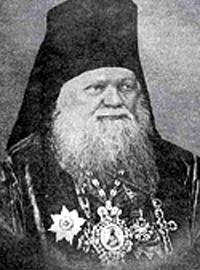 ЕПИСКОП ПЕТР (ЕКАТЕРИНОВСКИЙ ФЕОДОР)