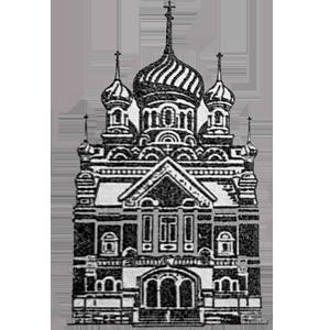 Русская православная церковь в США