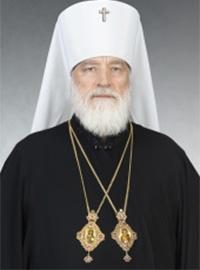 МИТРОПОЛИТ ПАВЕЛ (ПОНОМАРЕВ)