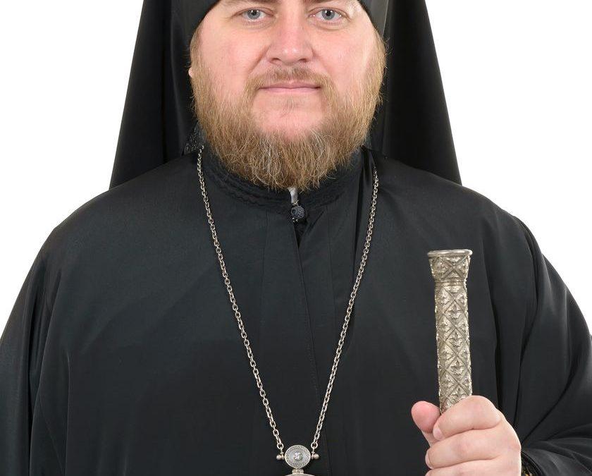Обращение Преосвященного епископа Сурожского Матфея в связи с распространением коронавирусной инфекции