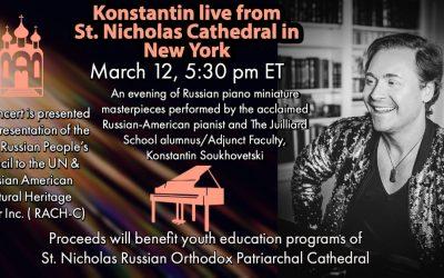 Приглашаем на благотворительный онлайн-концерт, посвященный окончанию Масленицы