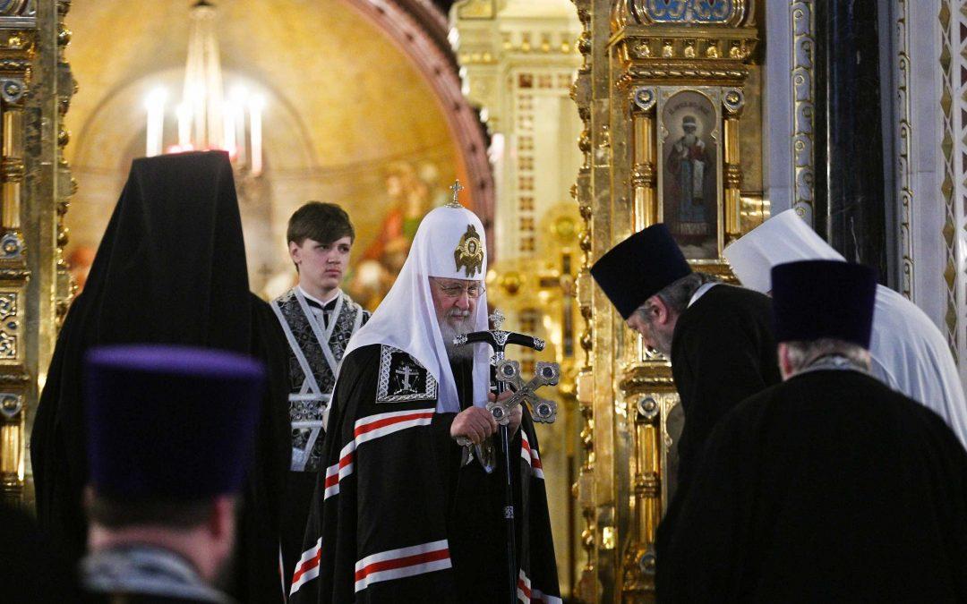 Проповедь Святейшего Патриарха Кирилла в Прощеное воскресенье