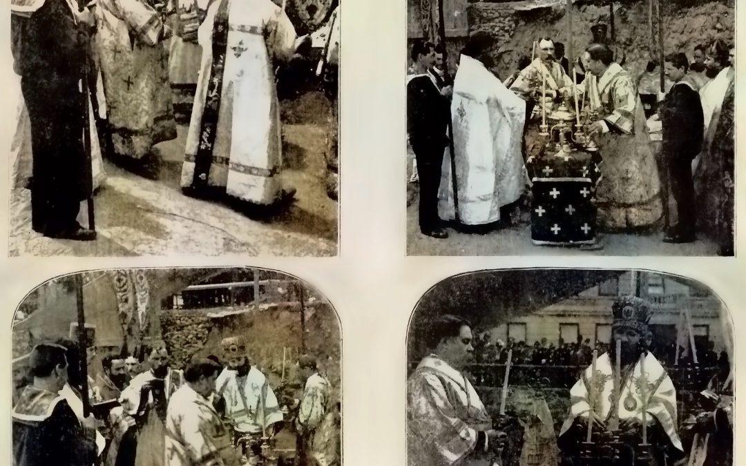 К 120-летию освящения краеугольного камня Николаевского собора г. Нью-Йорк