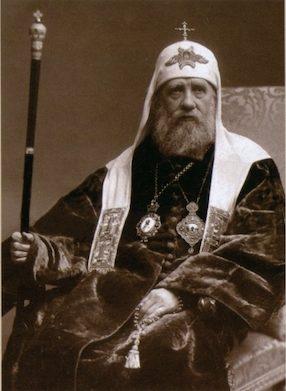 Патриарх Тихон (Белавин)