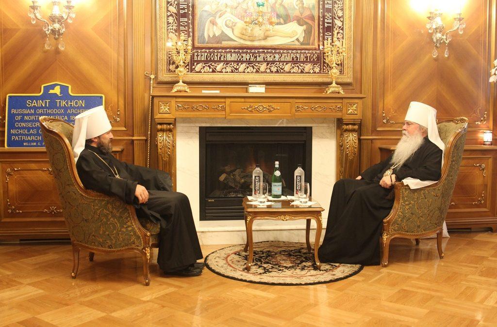 Митрополит Волоколамский Иларион встретился с Предстоятелем Православной Церкви в Америке