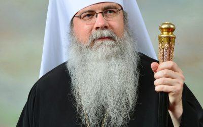 День тезоименитства Предстоятеля Православной Церкви в Америке