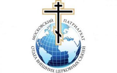 Председатель ОВЦС выразил соболезнования в связи с кончиной протопресвитера Леонида Кишковского